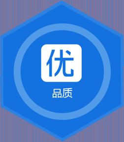 艾明坷科技(北京)有限公司